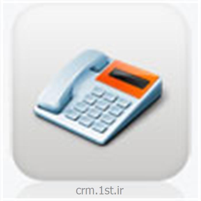 ماژول ضبط مکالمات سانترال نرم افزار مدیریت CRM پیام گستر