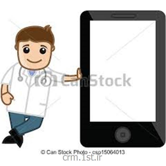 عکس نرم افزار کامپیوترماژول بانک موبایل پزشکان ایران نرم افزار CRM پیام گستر