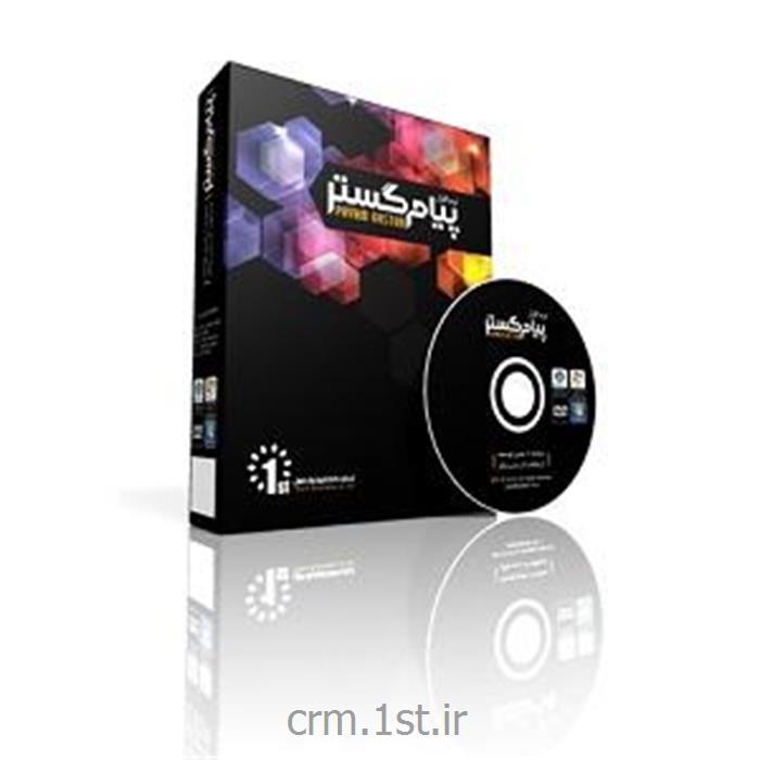 عکس نرم افزار کامپیوترنرم افزار CRM پیام گستر با قابلیت افزودن ابزار اطلاع رسانی