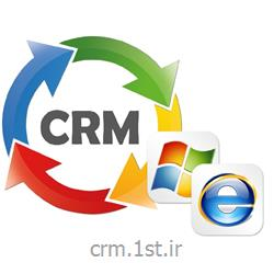 نرم افزار CRM پیام گستر با قابلیت افزودن ابزار اطلاع رسانی
