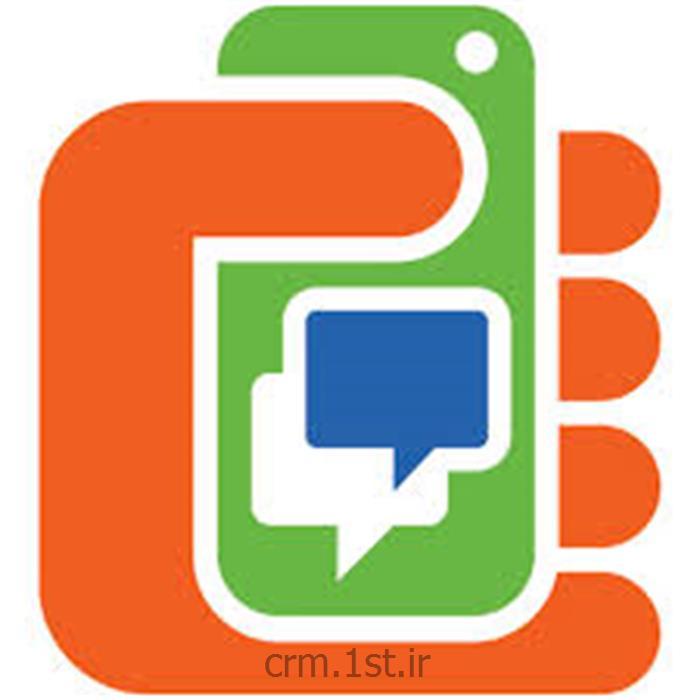 عکس نرم افزار کامپیوترماژول بانک موبایل مدیران ایران نرم افزار CRM پیام گستر