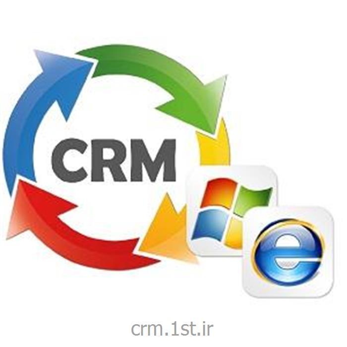 عکس نرم افزار کامپیوترنرم افزار مدیریت ارتباط با مشتری (CRM) و مدیریت فروش پیام گستر