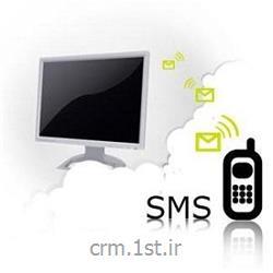 نرم افزار مدیریت ارتباط با مشتری  با قابلیت ارسال و دریافت پیام کوتاه