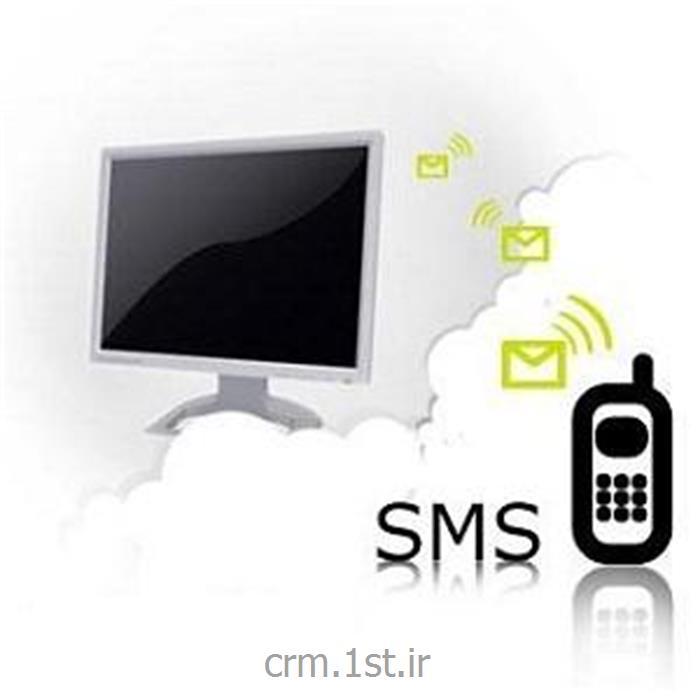 عکس نرم افزار کامپیوترنرم افزار مدیریت ارتباط با مشتری  با قابلیت ارسال و دریافت پیام کوتاه
