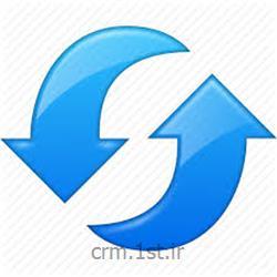 عکس نرم افزار کامپیوترماژول بروزرسانی سالانه بانک اطلاعات فهرست مشاغل CRM پیام گستر