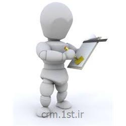 ماژول مدیریت فرصت نرم افزار CRM پیام گستر