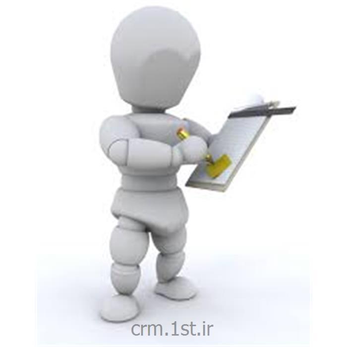 عکس نرم افزار کامپیوترماژول مدیریت فرصت نرم افزار CRM پیام گستر