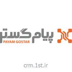 ماژول ارتباط با مراکز VOIP نرم افزار CRM پیام گستر