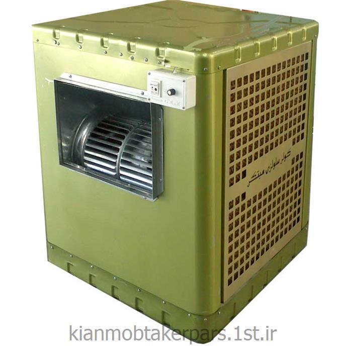 کولر آبی خانگی سلولزی مبتکر مدل KCE.045H/RFM