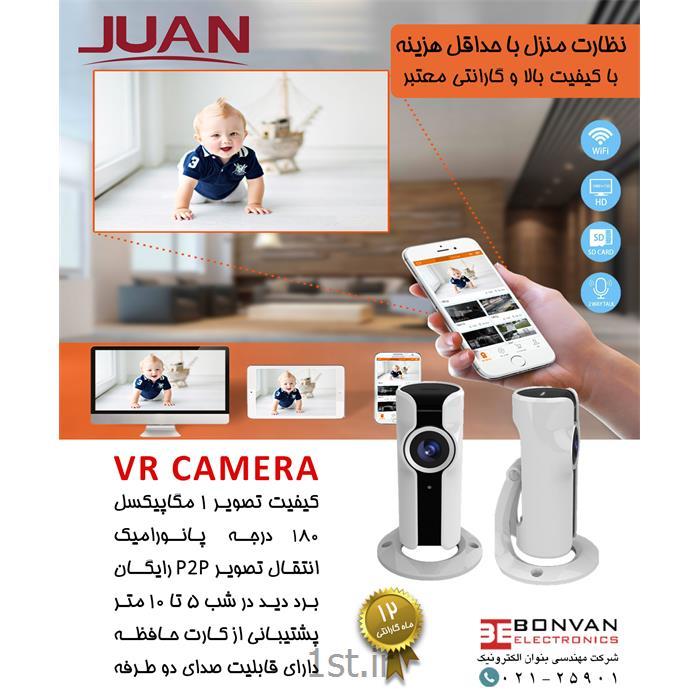 دوربین مداربسته وایرلس برند JUAN مدل JA-P1