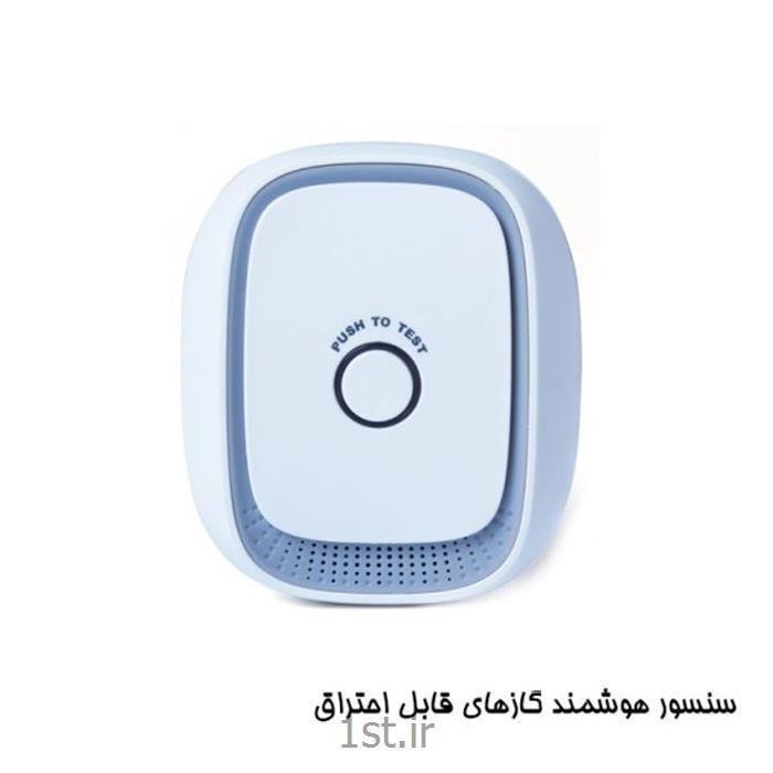 عکس تجهیزات ساختمانی هوشمند (خانه هوشمند)سنسور هوشمند گازهای قابل احتراق