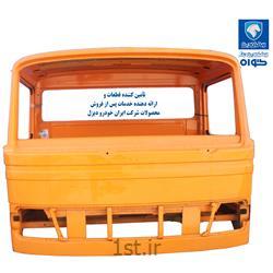 اتاق جلو لخت کامیونت خاور نارنجی LPK مدل 608