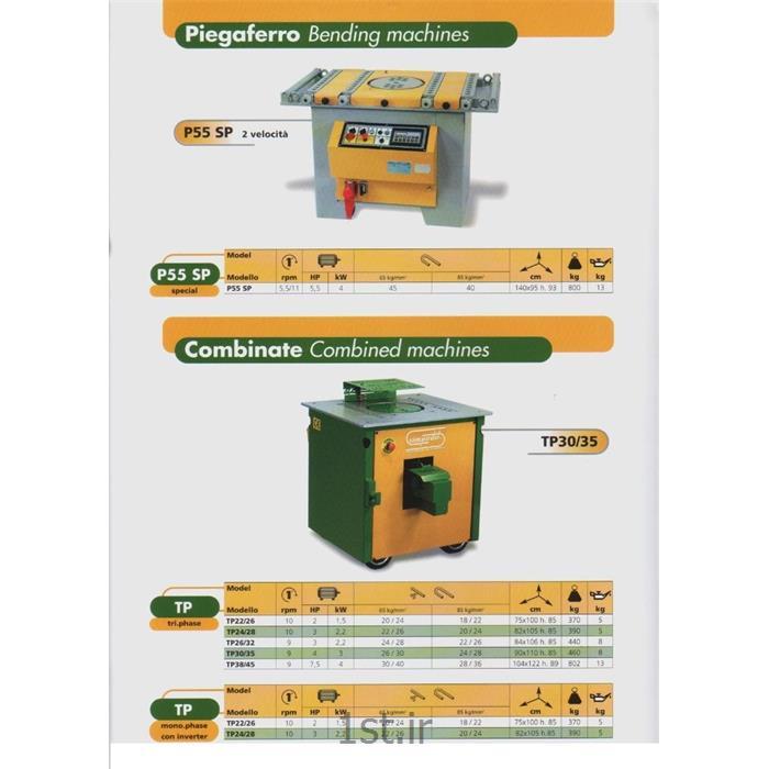 عکس سایر ماشین آلات ساختمانیدستگاه قیچی برش میلگردبر ، خم کن میلگرد شرکت سیمپدل ایتالیا