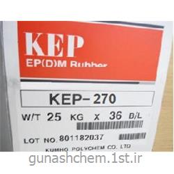 عکس اتیلن پروپیلن با یک دی ان  ( EPDM )اتیلن پروپیلن دی ان KEP 270