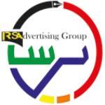 گروه تبلیغاتی ایرسا