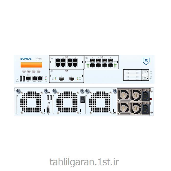 فایروال سخت افزاری سوفوس مدل Sophos SG 550