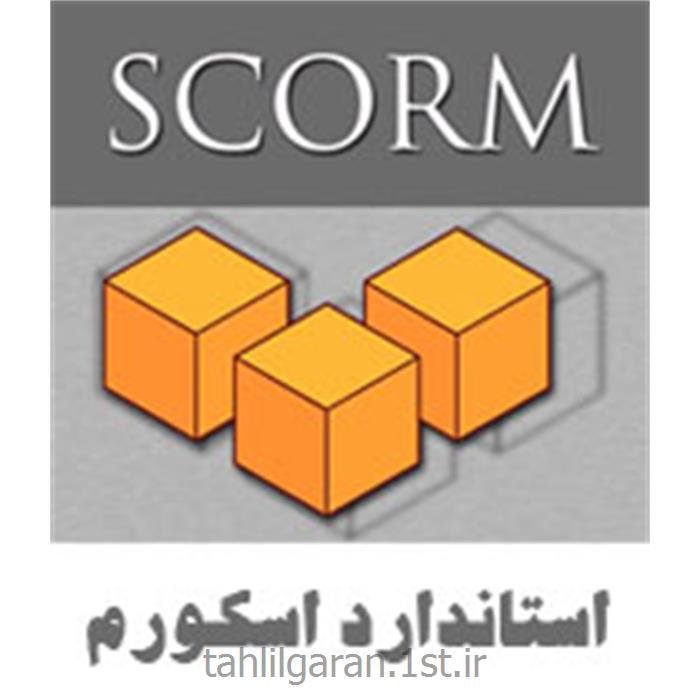 عکس نرم افزار کامپیوترتولید محتوای الکترونیکی با استاندارد Scorm
