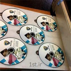 چاپ سی دی دی وی دی