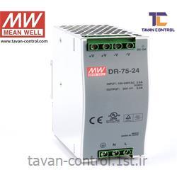 منبع تغذیه سوئیچینگ مین ول 24 ولت 3.2 آمپر مدل DR-75-24 MEAN WELL