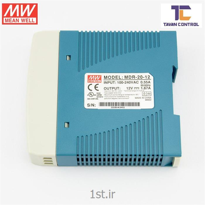 منبع تغذیه سوئیچینگ مینول 12ولت 1.6آمپرریلی مدلMDR-20-12 MEAN WELL