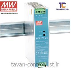 منبع تغذیه سوئیچینگ مین ول 24 ولت 3.2 آمپر مدل EDR-75-24 MEAN WELL