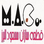 لوگو شرکت قطعه سازان مسعود البرز