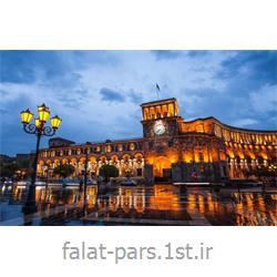 تور ارزان 4 شب و 5 روز ارمنستان ویژه دیماه