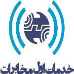 لوگو شرکت خدمات اول مخابرات