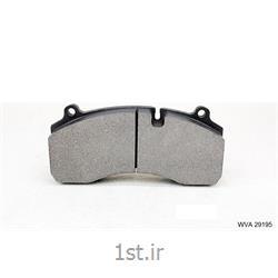 لنت ترمز دیسکی 29195 جدید SAF smarttech