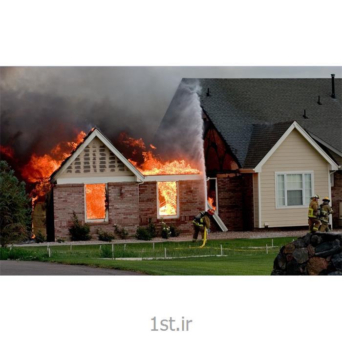 بیمه نامه آتش سوزی صنعتی یا غیر صنعتی و مسکونی