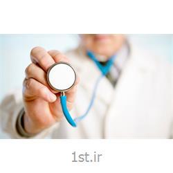 بیمه نامه درمان تکمیلی گروهی