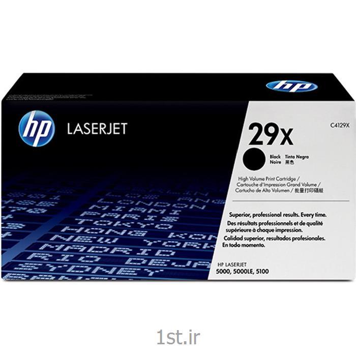 کارتریج لیزری طرح فابریک C4129X اچ پی HP