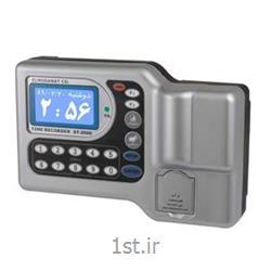 عکس سیستم کنترل ورود و خروج (سیستم حضور و غیاب)سیستم کنترل حضور و غیاب ST-2000