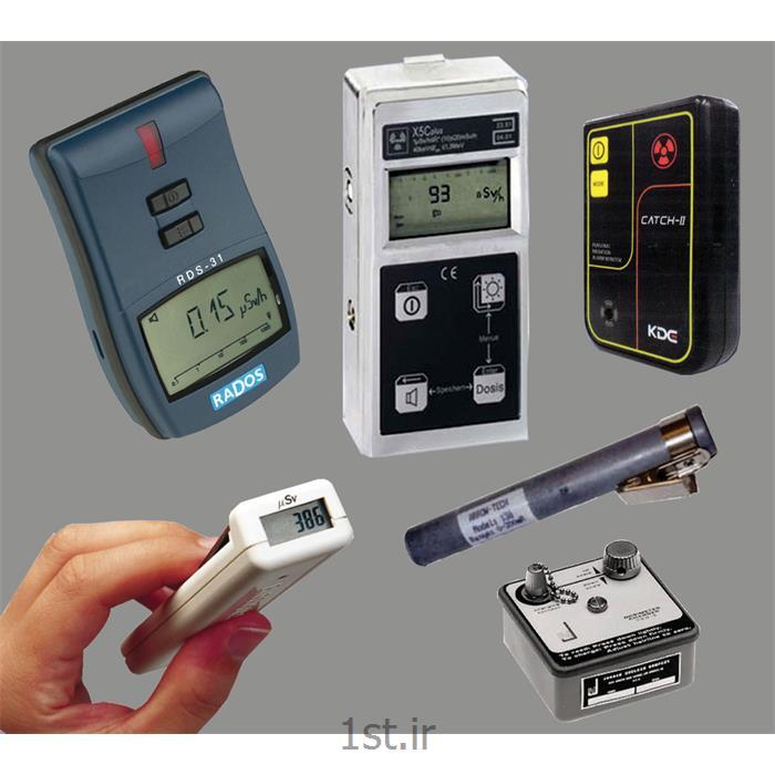 تجهیزات اندازه گیری و حفاظت در برابر اشعه