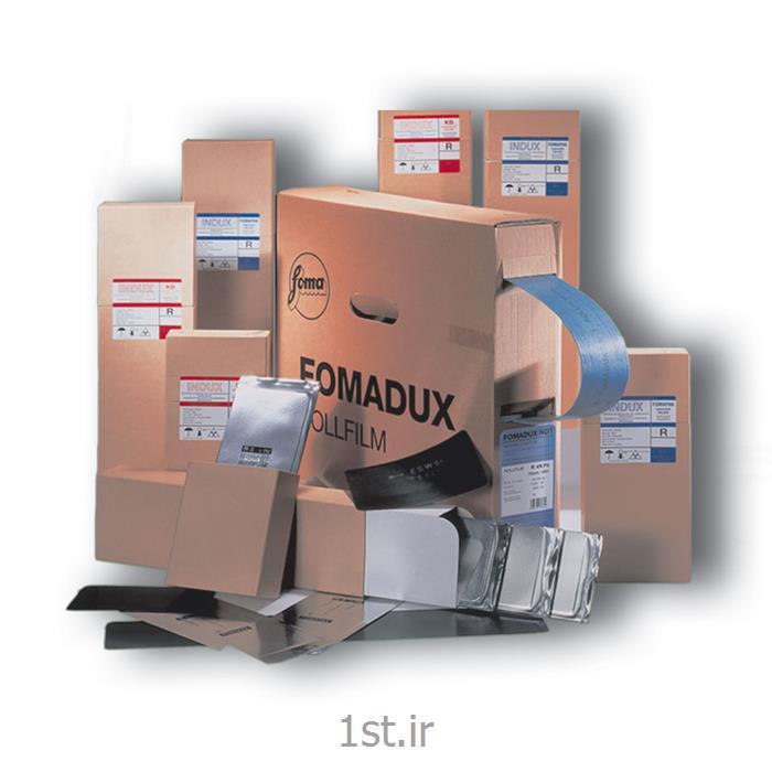 عکس فیلم رادیوگرافی و رادیولوژیفیلم رادیوگرافی صنعتی FOMA