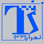 تهران سوئیچ