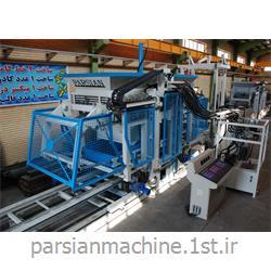 عکس ماشین آلات تولید جدول و سنگ فرش پیاده روبلوک زن - پیوینگ مدل Paving 2000