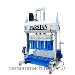 عکس ماشین آلات تولید جدول و سنگ فرش پیاده روبلوک زن KAD.1000
