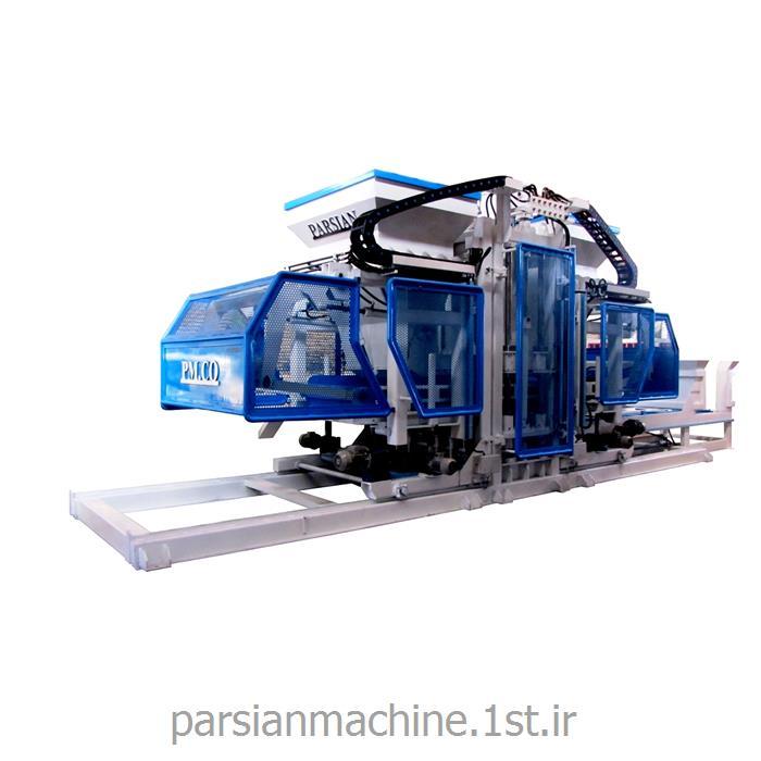 عکس ماشین آلات تولید جدول و سنگ فرش پیاده روخط تولید سنگفرش تمام اتوماتیک