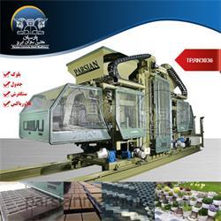 عکس ماشین آلات تولید جدول و سنگ فرش پیاده رودستگاه تولید جدول - پیوینگ مدل Paving 3000