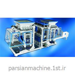 خط تولید بلوک سیمانی - پیوینگ مدل Paving 2500