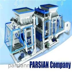 عکس ماشین آلات تولید جدول و سنگ فرش پیاده روخط تولید کفپوش سیمانی - پیوینگ مدل Paving 2500