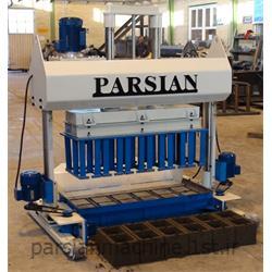 عکس ماشین آلات تولید جدول و سنگ فرش پیاده رودستگاه بلوک ساز KAD.1000