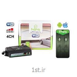 رسیور صنعتی 4 کانال  ( wifi , gsm )