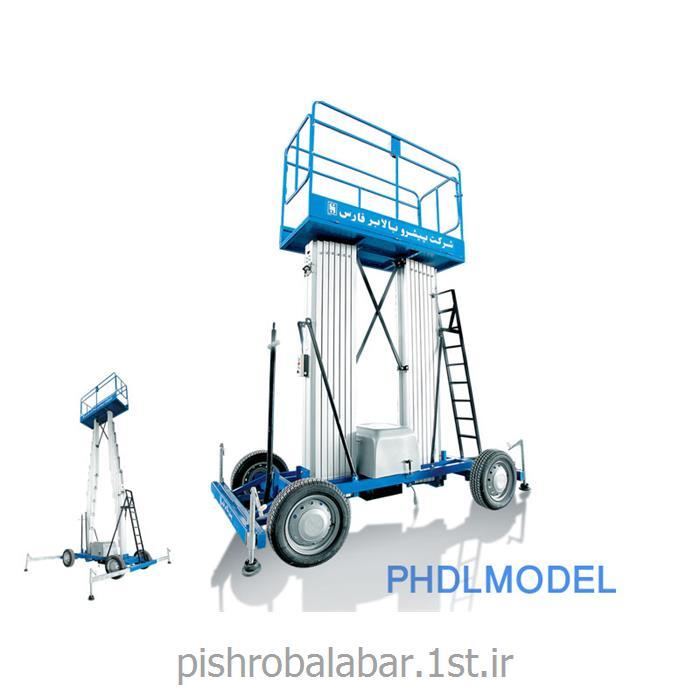 بالابر هیدرولیکی دو ریل مدل PHDL