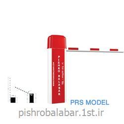 عکس تجهیزات پارکینگراهبند الکترومکانیک مدل PRS