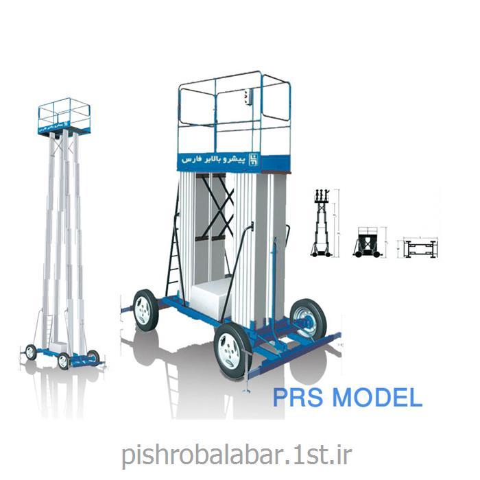 عکس تجهیزات ساختمانی هوشمند (خانه هوشمند)بالابر هیدرولیکی چهار ریل مدل SFP