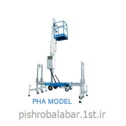 عکس بالابربالابر تک ریل هیدرولیکی مدل PHA