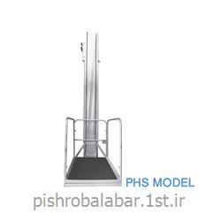 عکس بالابربالابر ثابت هیدرولیکی مدل PHS