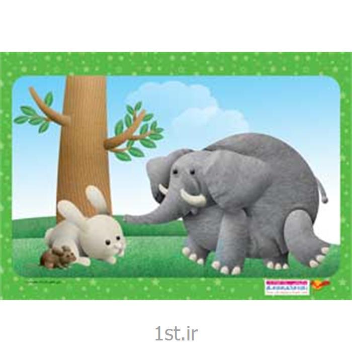 عکس پازلجورچین (پازل )کودکانه 35 تکه ای فیل وخرگوش - نشر جمال
